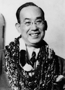 Chujiro Hayashi, one of Usui sensei's students, continued to teach the system of Reiki.
