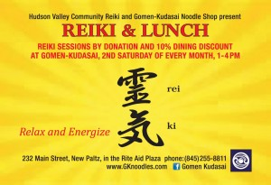 Reiki & Lunch flyer 2013-2014