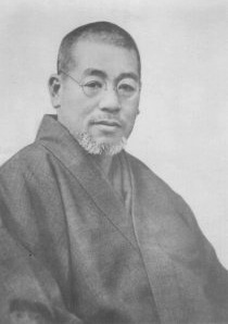 Usui Mikao, founder of the system of Reiki